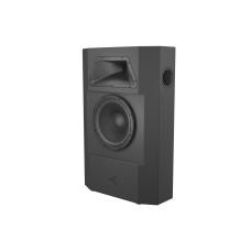 SCR-412 - Cinema screen speaker