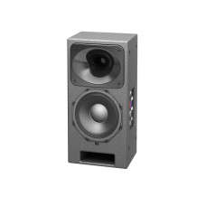 SCR-210A - Cinema screen speaker