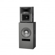 SCR-315M - Cinema screen speaker